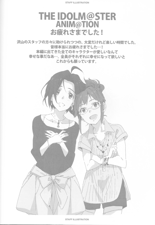 illustration noriko_takao the_idolm@ster